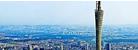 蓝鸥广州中心