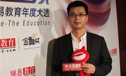 """蓝鸥刘辉:通过""""互联网+""""改变教育"""