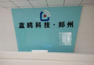蓝鸥郑州中心前台