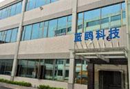 蓝鸥广州中心外观