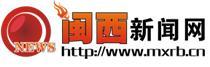 当蓝鸥广州遇见广城职 掀起校企课程协作新篇章